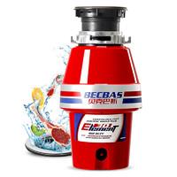 BECBAS 贝克巴斯 E30 厨房垃圾处理器