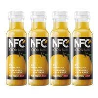 农夫山泉 NFC果汁(冷藏型)100%鲜榨橙汁 300ml*4瓶 *8件