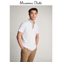 Massimo Dutti 00758350250 男士休闲立领POLO衫