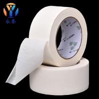 永誉 YY-702 无痕纸胶带 60mm*50m 1卷