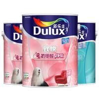 多乐士(Dulux)致悦竹炭抗甲醛净味5合1 油漆涂料 内墙乳胶漆 墙面漆A8146+A749套装15L