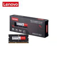 百亿补贴:Lenovo 联想 DDR4 2666MHz 笔记本内存条 8GB