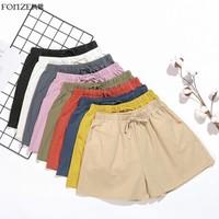 移动专享:枫紫 FZ0194  女士休闲短裤