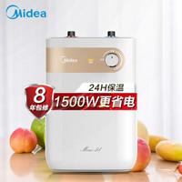 美的(Midea)5升迷你上出水电热水器小厨宝 蓝钻内胆安全防护 小尺寸1500W速热 F05-15A1(S)