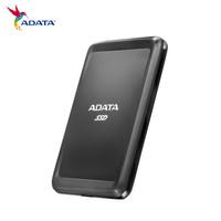 ADATA 威刚 SC685P Type-C 移动固态硬盘 500GB