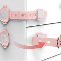 贝得力 儿童安全锁扣 长锁5个装