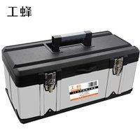 京东PLUS会员:WORKERBEE 工蜂 BS022-1G 20寸双层金属工具箱