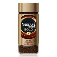 Nestlé 雀巢 金牌 黑咖啡粉 100g *4件