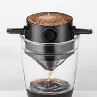 移动专享:普智 便携折叠不锈钢滤网咖啡滤杯 通用款