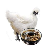 筱诺生鲜 新鲜乌鸡 850g/只 *3件