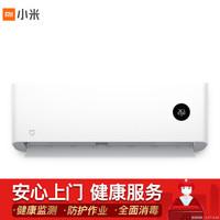 MIJIA 米家 C1 KFR-35GW/V3C1 1.5匹 变频冷暖互联网空调 3级能效