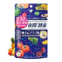 ISDG 日本进口232种果蔬 夜间酵素 120粒 *2件