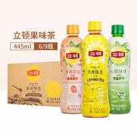 Lipton 立顿 果味茶 蜂蜜柠檬红茶 柚子味抹茶 桃味果茶 三口味可选 445ml*6瓶