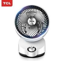 TCL TXS-20HD 空气循环扇