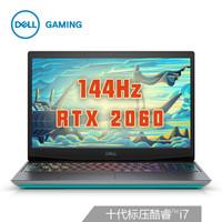 DELL 戴尔 G5 5500 15.6英寸游戏笔记本电脑 (i7-10750H、8GB、512GB SSD、RTX2060 6G、144Hz)
