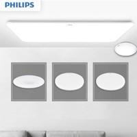 限北京、京东PLUS会员: PHILIPS 飞利浦 智睿 智能客厅灯具套餐 三室一厅 +凑单品
