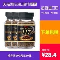 UCC悠诗诗进口117低脂速溶咖啡粉黑咖啡 香醇咖啡无糖90g*3