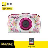 尼康(Nikon)Coolpix W150 轻便型数码相机 花纹粉 *8件