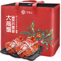 今锦上 六月黄鲜活大闸蟹 10只装(1.3-1.6两/只) *2件