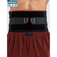 Decathlon 迪卡侬 8358392 男女收腹塑形束腰训练保暖腰带