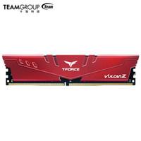 Team 十铨 火神系列 DDR4 3200 台式机内存条  8GB