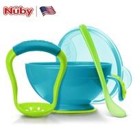 Nuby 努比 婴儿研磨碗 辅食工具+研磨器 *2件
