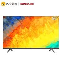 KONKA 康佳 B50U 50英寸 4K液晶电视