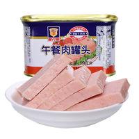 MALING 梅林 午餐肉罐头 198g*3罐