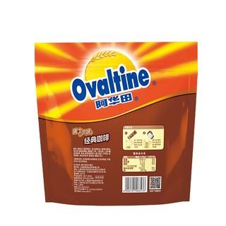 阿华田(Ovaltine) 速溶咖啡粉 25gx20条