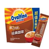 京东PLUS会员 : Ovaltine  阿华田 瑞士风味 三合一速溶咖啡粉  25g*20条 *5件
