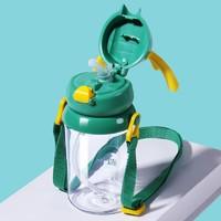 face儿童水杯带吸管夏季幼儿园女宝宝可爱杯子小学生防摔夏天水壶