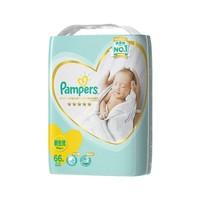 88VIP : Pampers 帮宝适 一级帮 婴儿纸尿裤 NB66片