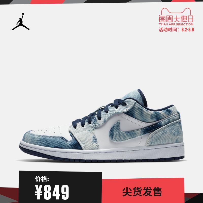AIR JORDAN 1 LOW SE CZ8455 男子运动鞋