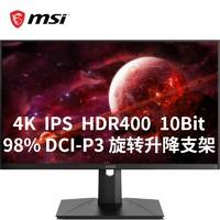 MSI 微星 PAG272URV 27英寸 IPS 显示器