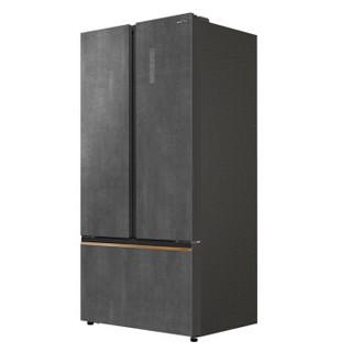 AUCMA 澳柯玛 S+Pro系列 BCD-571WPGXI 对开门冰箱 晶钻紫 571L