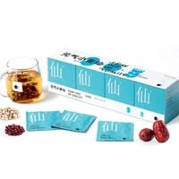 茶小壶 红豆薏米茶芡实茶 四盒装 116g *2件