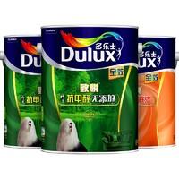 Dulux 多乐士 ICI0181-1 致悦竹炭抗甲醛无添加乳胶漆 15L
