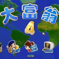 每日游戏特惠:《大富翁》系列7部作品免费送,X1《脑航员》喜加一,Steam瑞典游戏特卖