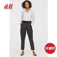 H&M HM0575542 女士休闲九分长裤