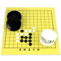 出极 五子棋 黑白盒+80颗棋子