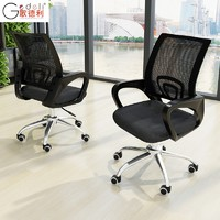Gedeli 歌德利 电脑椅 滑轮黑框黑网 加厚海绵坐垫版