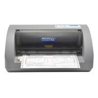 GREZZII 格志 AK890 针式打印机 灰色