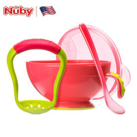 Nuby 努比 宝宝多功能餐具套装