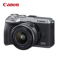 佳能(Canon)EOS M6 Mark II M62 微单相机 数码相机 银色套机 (15-45 微单镜头)Vlog相机 4K 视频拍摄