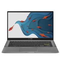 百亿补贴:ASUS 华硕 灵锐14 14英寸笔记本电脑(R7-4700U、16GB、512GB)