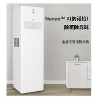 Panasonic 松下 FY-50ZR1C 新风系统