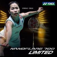 新品发售:YONEX 尤尼克斯 疾光700L 进攻型职业中高级球拍