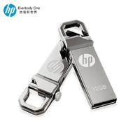 百亿补贴:HP 惠普 V250W U盘 32GB