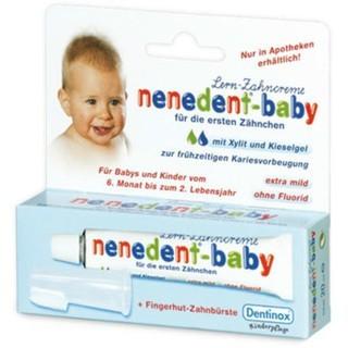 nenedent 婴幼儿护牙套装(牙膏+指套)