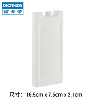 DECATHLON 迪卡侬 QUNC 8358096 冰盒